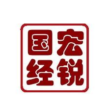 北京国宏经锐信息技术研究院有限公司