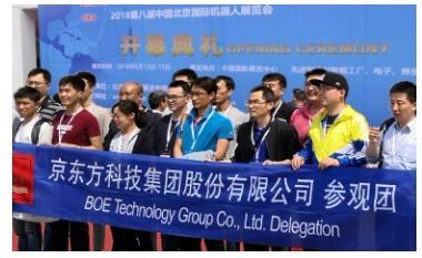 2019第九届中国(北京)国际机器人展览会